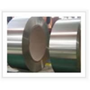 China Nickel Silver Strip / Copper Nickel Zinc strips / Zinc Cupronickel Strips on sale