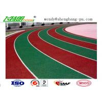 Weather Resistant Sandwich System Running Track for College School Rubber Surface
