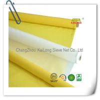 China Recycled Polyester Filter Mesh For Nike Air Force , filter screen mesh on sale