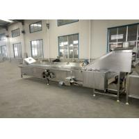 Vegetable Dewater Clean Machine Applied Vibrating Water Removing Machine Manufactures