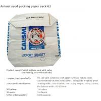 China Animal seed packing paper sac, BBQ fuel packing bag, Animal seed packing paper sack, CHARCOAL, ANIMAL FEED, DEXTROSE, ME on sale