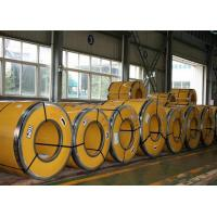 15mm - 16mm TH Hot Rolled Coil AISI 310S , Diamond Plate Steel Coil Manufactures