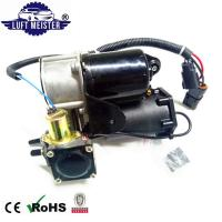Air shock pump for Range Rover Sport Air Suspension Compressor Manufactures