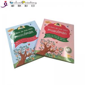 Educational Full Color Hardcover Children