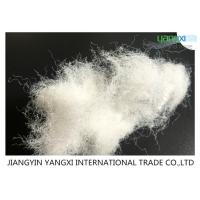 15D Flat Cross Section Functional Fiber Polyester For High Pile Fabric Manufactures