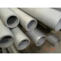 Buy cheap 347H / 1.4912 / TP347H Seamless Stainless Steel Pipe / Tube from wholesalers