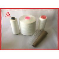 Heavy Duty Polyester Raw White Yarn / Sewing Thread With Two For One Technics Manufactures