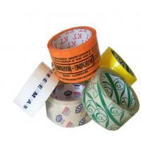 China OEM Logo High Temperature Adhesive Tape Bopp Jumbo Roll , High Heat Resistant Tape on sale