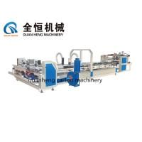 High Speed Folder Gluer Machine Dimensions 1000×3000×1600mm 150 Pcs/Min With Strapping Manufactures