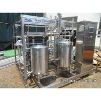 China Steam Canned Food/ Bag Packaged Food Sterilizer CE Approved Tubular UHT Steam Milk Sterilizer on sale