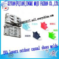 OEM injection Aluminum EVA outdoor lover casual shoes mold Manufactures
