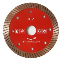 China Small size.Sintered diamond turbo saw blade, granite cutting disc,High efficient! on sale