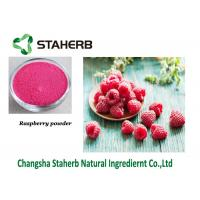 Drink additive Raspberry Ketone Powder Vegetable extract powder Manufactures