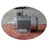 China Fan Cooled Motors 3 Phase Induction Motor 100% Copper Wire 1.5KW/2HP Asynchronous on sale