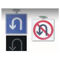 IP65 Solar Powered Flashing Traffic Lights LED U - Turn Prohibited Signs STS015 Manufactures