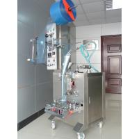 CE Approved Automatic Liquid Packing Machine For Baby Milk / Beverage / Juice Manufactures