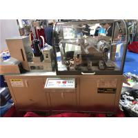 China Mini Butter Honey Blister Packing Machine , Blister Card Packaging Machine on sale