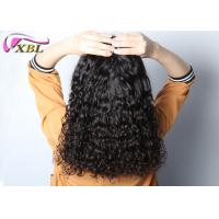 100% Human Hair Without Synthetic Brazilian Italian Curl Hair 12 - 26 Inches #1b Manufactures