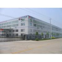 YUYAO YOUFOND HOUSEWARE CO.,LTD