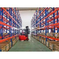 4000mm Height Long Span Heavy Duty Pallet Racking With Powder Coat Paint Finish Manufactures