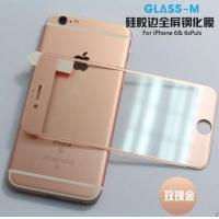 New Arrival Rose Golden Tempered Screen Protector for iphone6 & 6S plus Manufactures