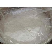 Quality Powerful Tadalafil Powder , CAS 171596-29-5 Sex Steroid Hormones 99% Purity for sale