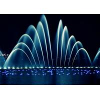 Lake Pteris Shapes Stainless Steel Water Fountain With Changeable Light Manufactures