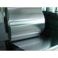 Austenitic / Ferritic Stainless Steel Cold Rolled For Washing Machine Drum Manufactures
