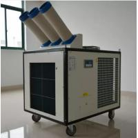 China 2.5tons Portable Spot Coolers , 28900 btu Cooling Portable Cooling Units on sale