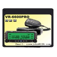 Vehicle mouted type 50W vhf uhf dual band mobile radio Manufactures
