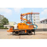 5900×2000×2650mm Robotic Shotcrete Machine KC2012W For Maxmum 11m Height Tunnel Manufactures