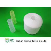 TFO Bright Virgin 100% Polyester Yarn Spun Yarn For Sewing / Weaving Low Shrinkage Manufactures