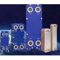 China Plate Heat Exchanger for Gas Booster Conpressor B350B Detachable plate heat exchanger BR 13-0.6-300-E on sale