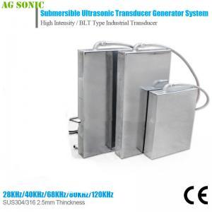 China Waterproof Immersible Ultrasonic Transducer , Ultrasonic Vibration Generator on sale