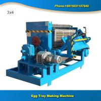 Full automatic brick dryer 1500 egg tray molding machine Manufactures
