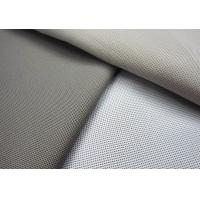 Polyester jacquard memory fabric Manufactures