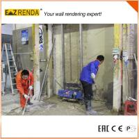 Cement Brick Building Mortar Plastering Machine Two People Operate Easy Work Manufactures