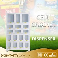 China Automatic Cell Cabinet Dispenser Vending Machine Combo Vending Gift Present Large Size Items on sale