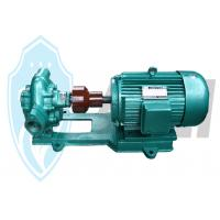 China Booster Gear Oil Pump , Driven Oil Rotary Gear Pump With Motor 1.1-150m³/h Flow on sale