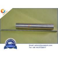 China Rwma Class 10 Copper Tungsten Alloy High Purity With Uniform Structure on sale