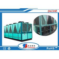 China Shell Tube Heat Exchanger High Efficiency Air Cooled Chiller CE ISO Certification on sale