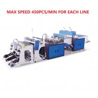 Buy cheap Super high speed plastic t-shirt shopping bag making machine from wholesalers