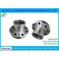 Precision CNC Lathe Machine Parts / Precision Aluminum CNC Machining Parts Manufactures