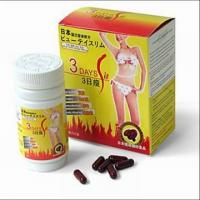 Rapid Weight Loss and fat burner elimination 3 days Diet Pill for Body belly, arms, thigh Manufactures