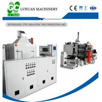 OEM ODM PTFE Microporous Filtration Machine For Workwear Garments Manufactures