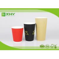 24oz Corrugated Bigger Recycled Ripple Paper Cups With Neutral Red Black Color Printing Manufactures