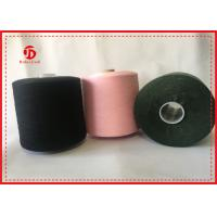 China 20 / 3 Ring Spun Polyester Yarn With Various Color For Sewing Clothes And Shoes wholesale