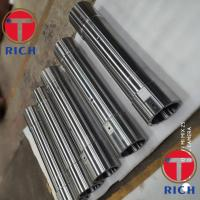 High Quality Tube Machining For Electro -Mechanical Linear Actuators from TORICH Manufactures