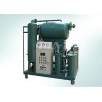 China Luxury Type Vacuum Transformer Oil Filtration Machine With Europe Brand Pumps on sale