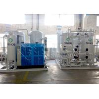 Large Pressure Swing Adsorption Nitrogen Generator For Semiconductor Packaging Industry Manufactures